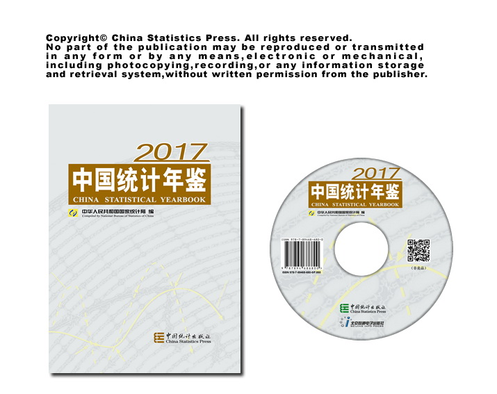 China Statistical Yearbook 2017