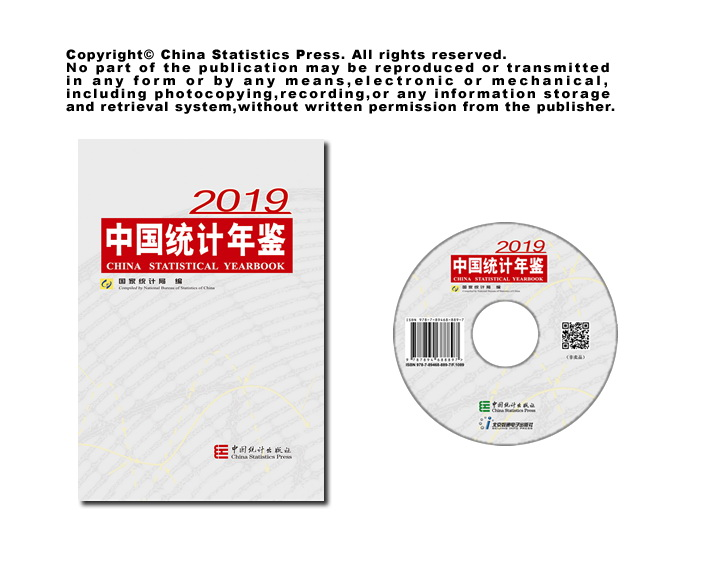 10+ 2009 china statistical yearbook ideas in 2021